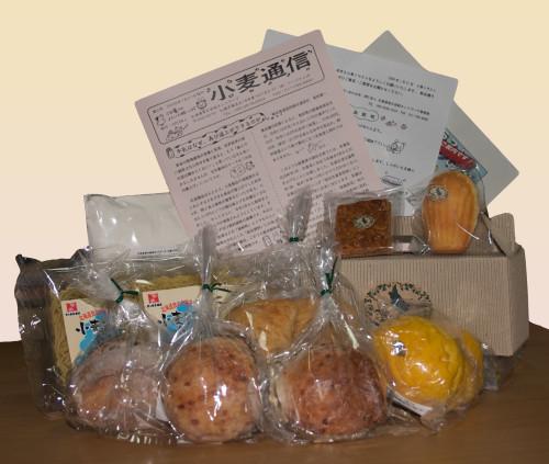 2009年トラスト小麦で作った製品をお届けしました。