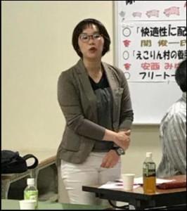 株式会社アレフ農業研究部分析センター 安西みゆきさん