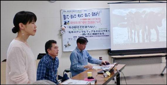 左から司会の小池さん、佐竹さん、瀬尾先生